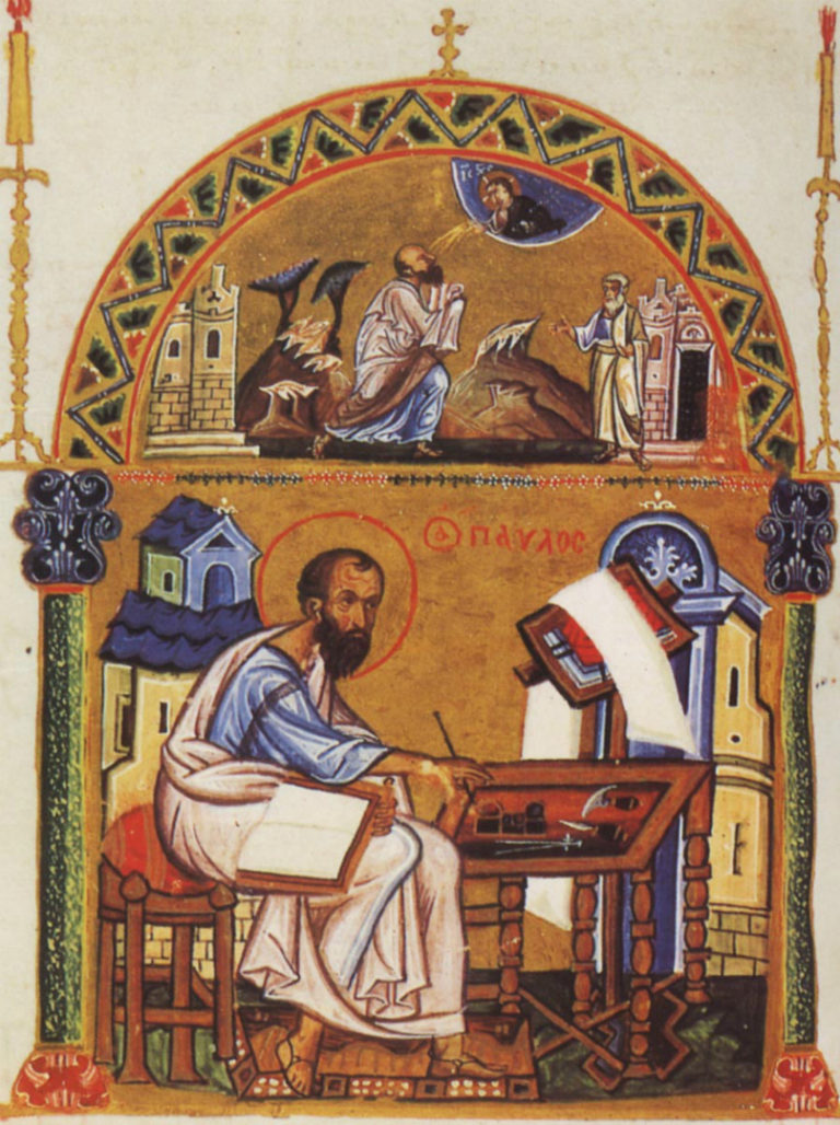Апостол Павел. Византия, 1125–1150