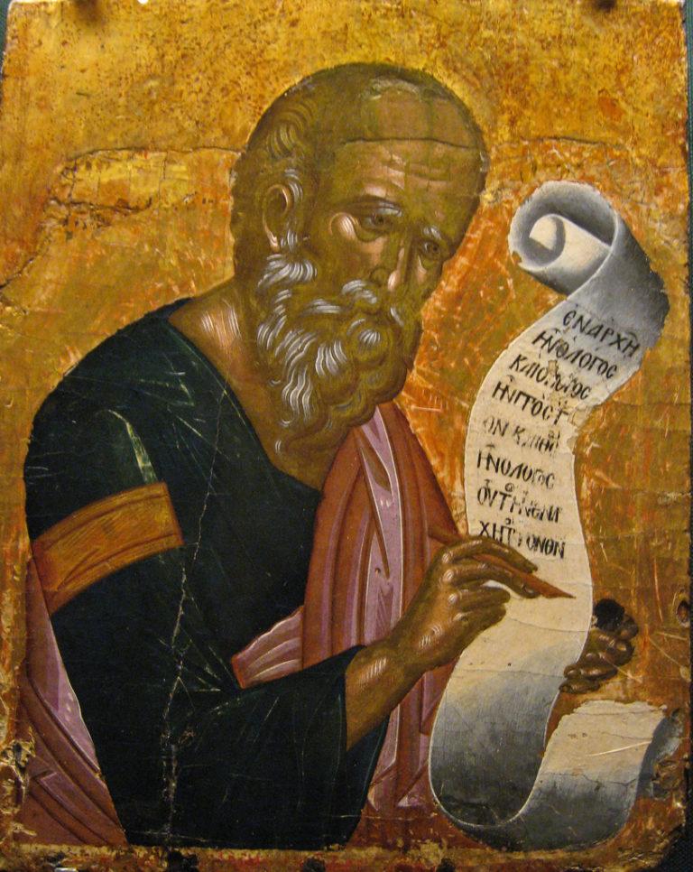 Апостол и евангелист Иоанн Богослов. Икона. Греция, XV в.