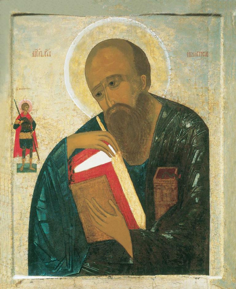 Апостол и евангелист Иоанн Богослов. Россия, XIV в.