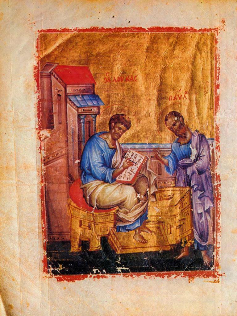 Апостолы Лука и Павел. Византия, XIII в.