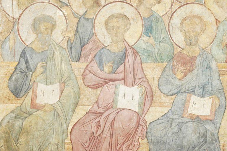 Апостолы Матфей, Лука и Марк. 1408