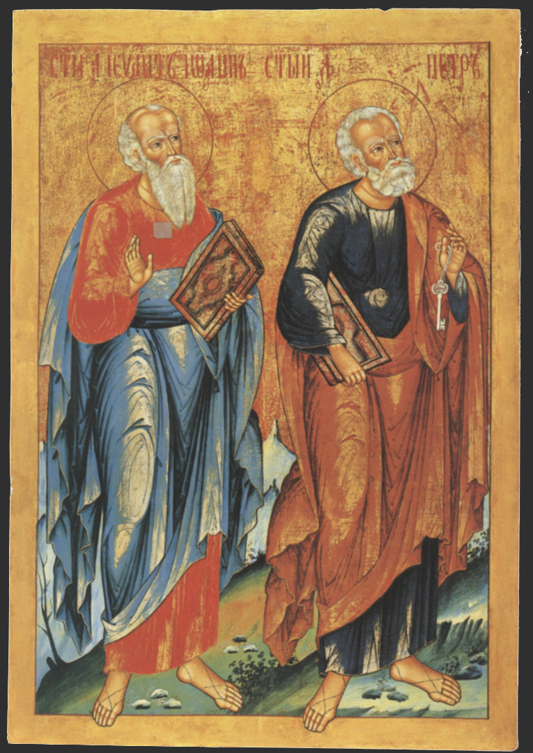 Апостолы Пётр и Иоанн Богослов. Россия, 1792