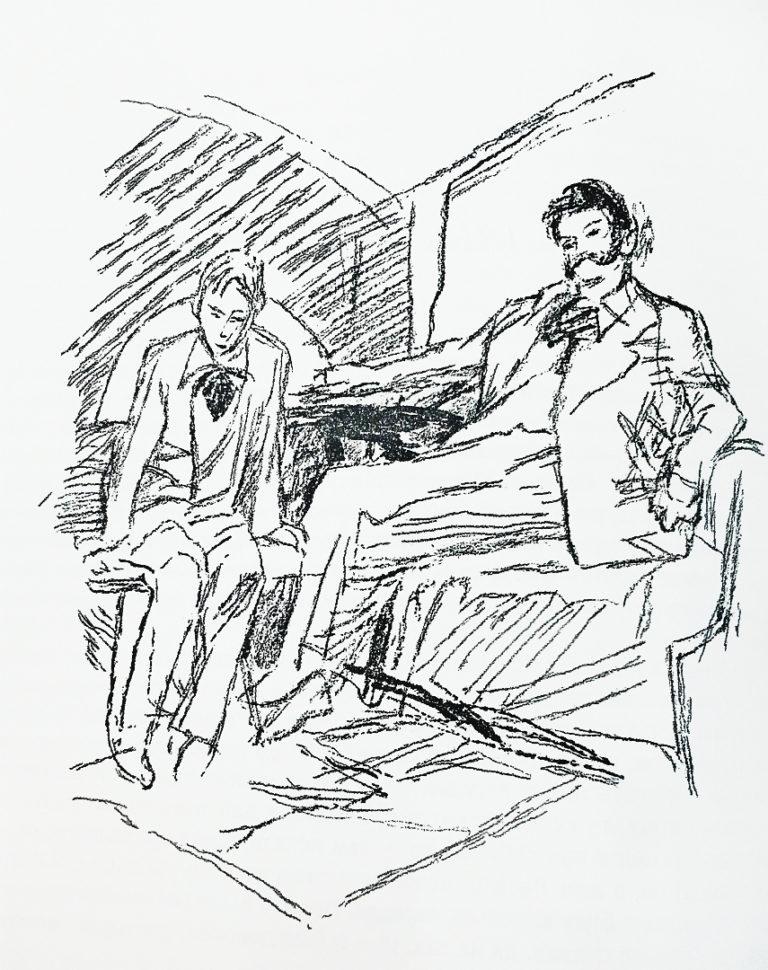 Аркадий и Версилов