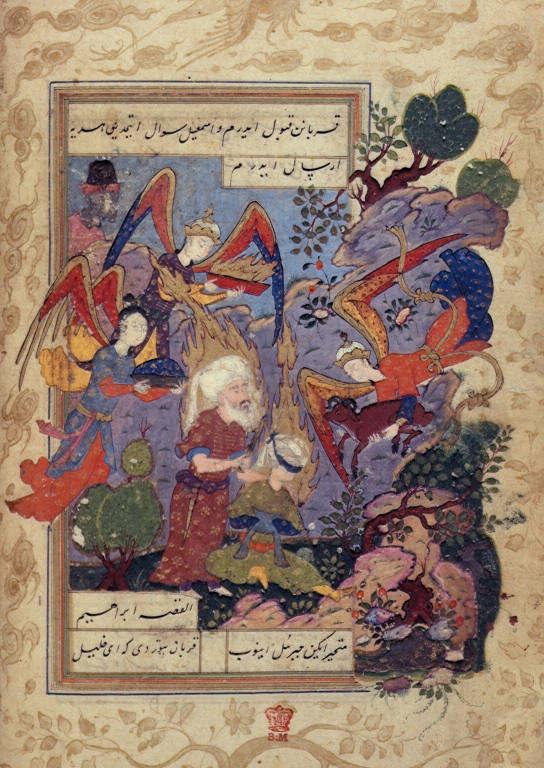 Авраам готовится принести сына в жертву. XVI–XVII вв.