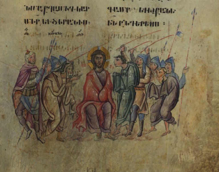 Бичевание Христа. Армения, 1262