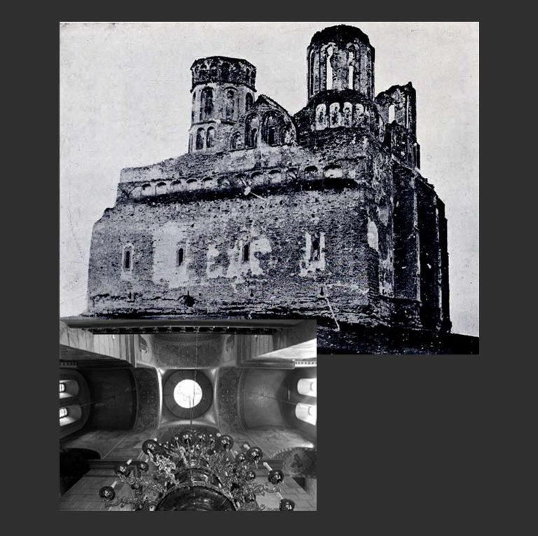 Богоявленская церковь. 1521