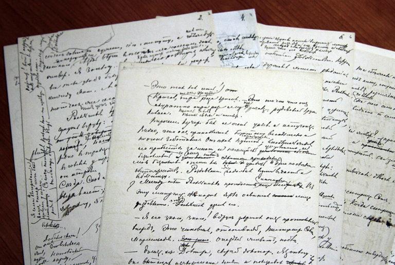Черновой автограф романа Ф. М. Достоевского «Преступление и наказание». 1866