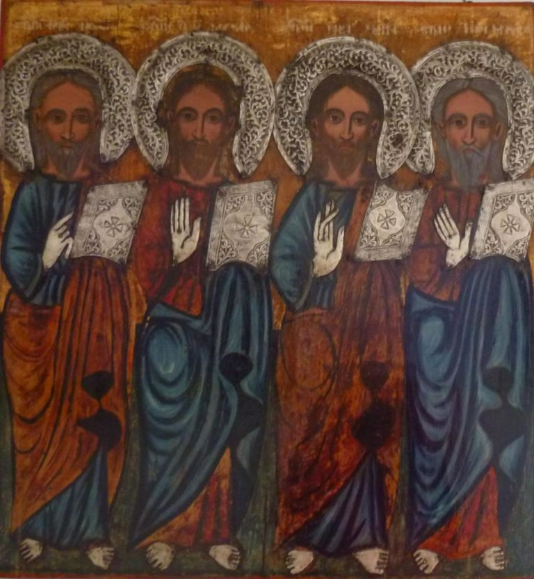 Четыре евангелиста. XVII в.