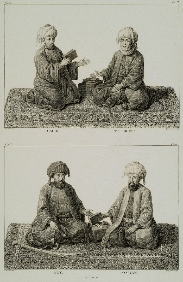 Четыре праведных халифа. 1787
