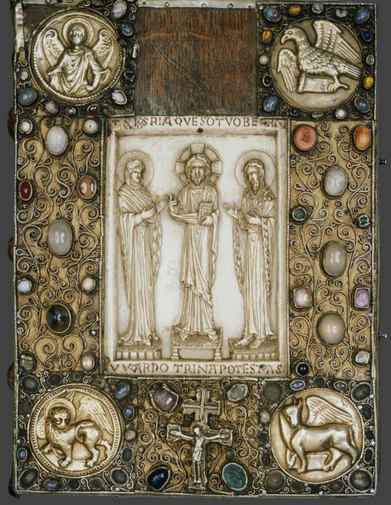 Деисус с символами Евангелистов. 1015