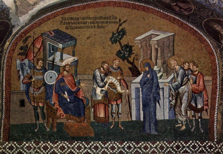 Дева Мария и Иосиф перед легатом Квиринием во время переписи. XIV в.