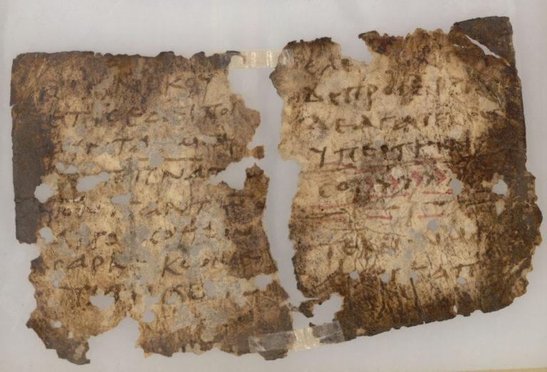 Древнейший экземпляр Дидахе. Оксиринхский папирус. Кон. IV в.