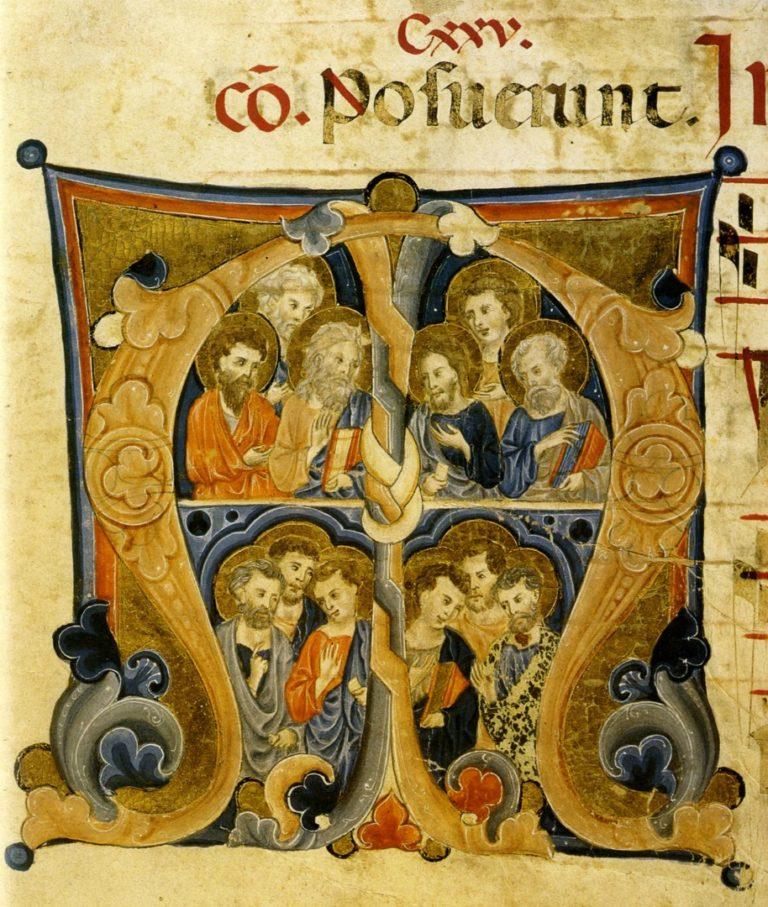 Двенадцать апостолов. XIII в.