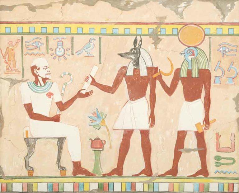 Египет. 1984