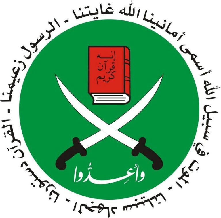 Эмблема организации «Братья-мусульмане»