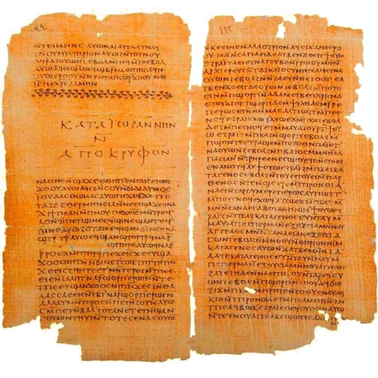 Евангелие от Фомы. IV в.