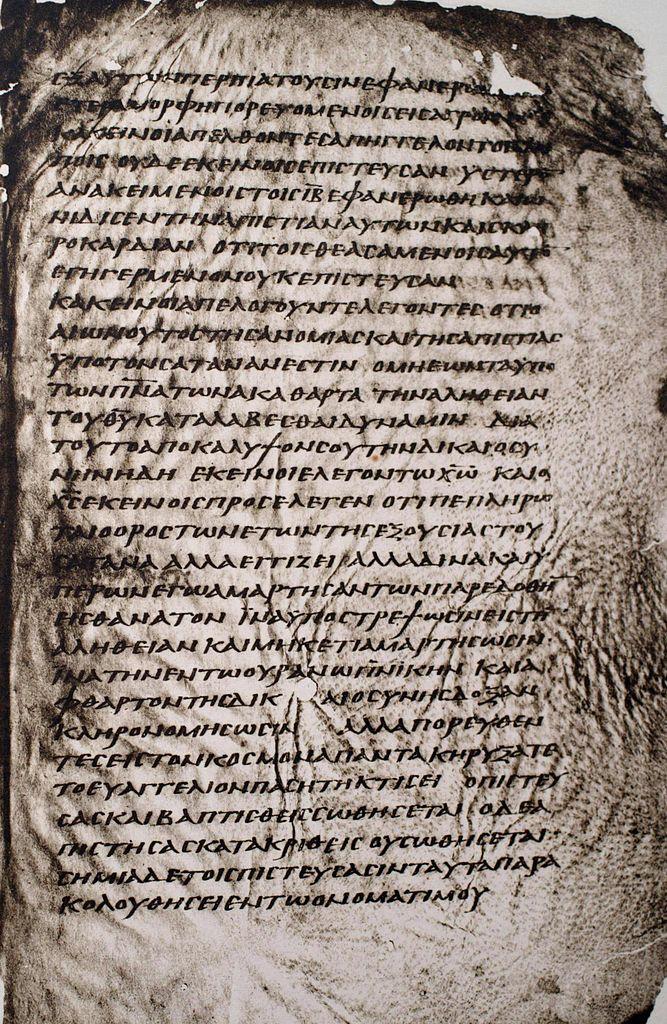 Евангелие от Марка 16(двоеточие)12–17 (кесарийский тип текста). Вашингтонский кодекс. V в.