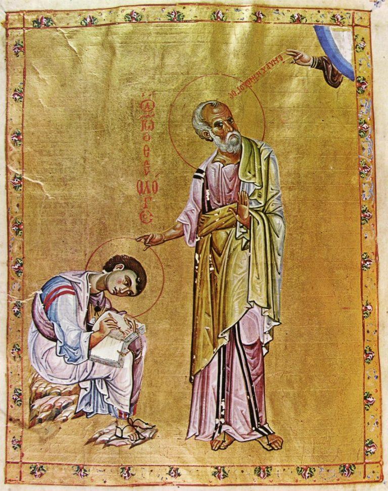 Евангелист Иоанн Богослов и Прохор. Византия, XI в.