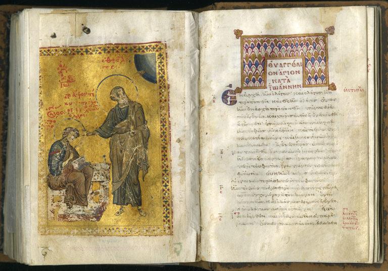Евангелист Иоанн с Прохором и начало Евангелия от Иоанна. Четвероевангелие. X в.