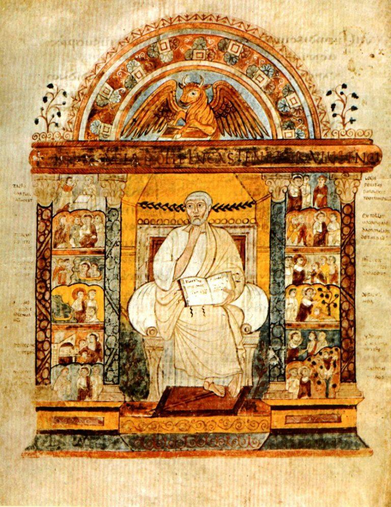 Евангелист Лука и сцены из жизни Христа. VI в.