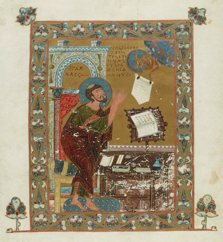 Евангелист Лука. 1056–1057