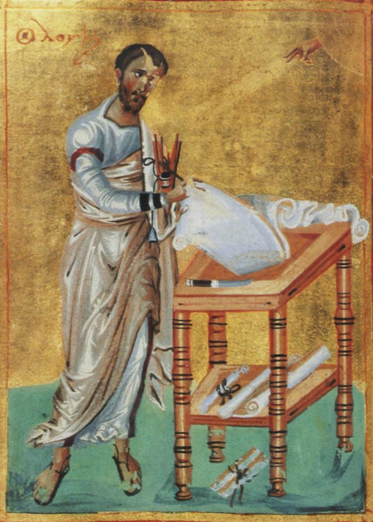 Евангелист Лука. Византия, 950