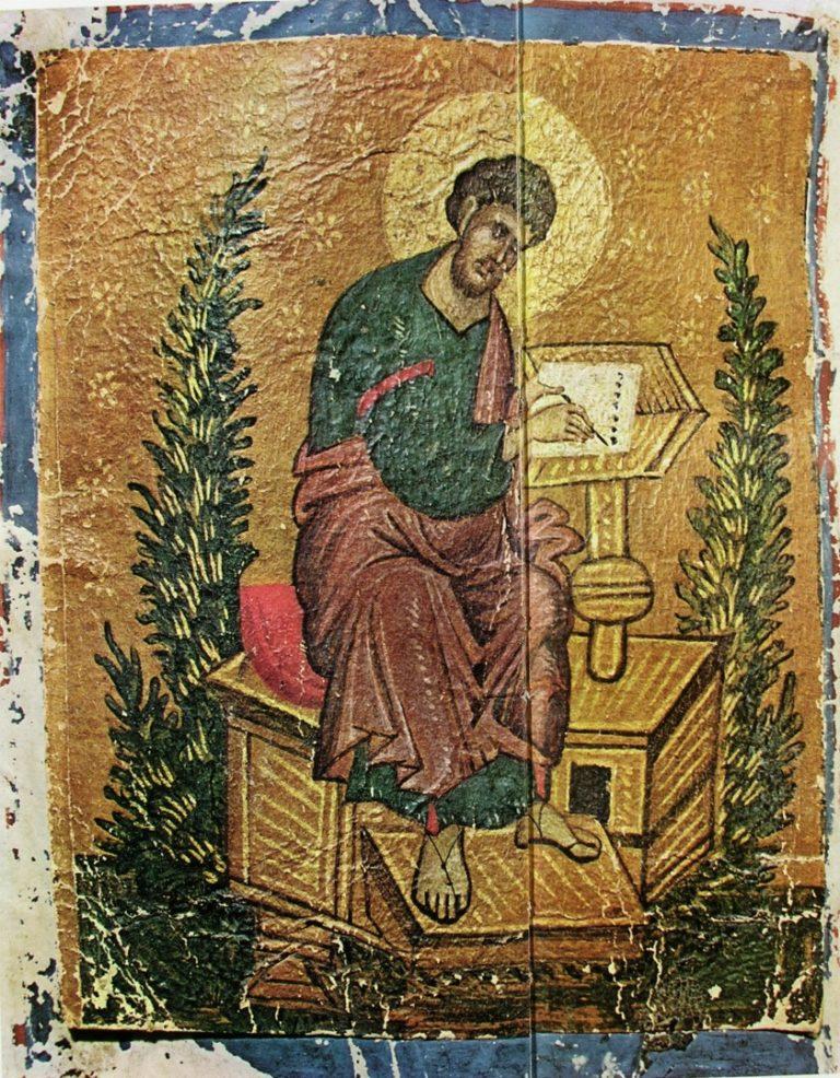 Евангелист Лука. Византия, XIII в.