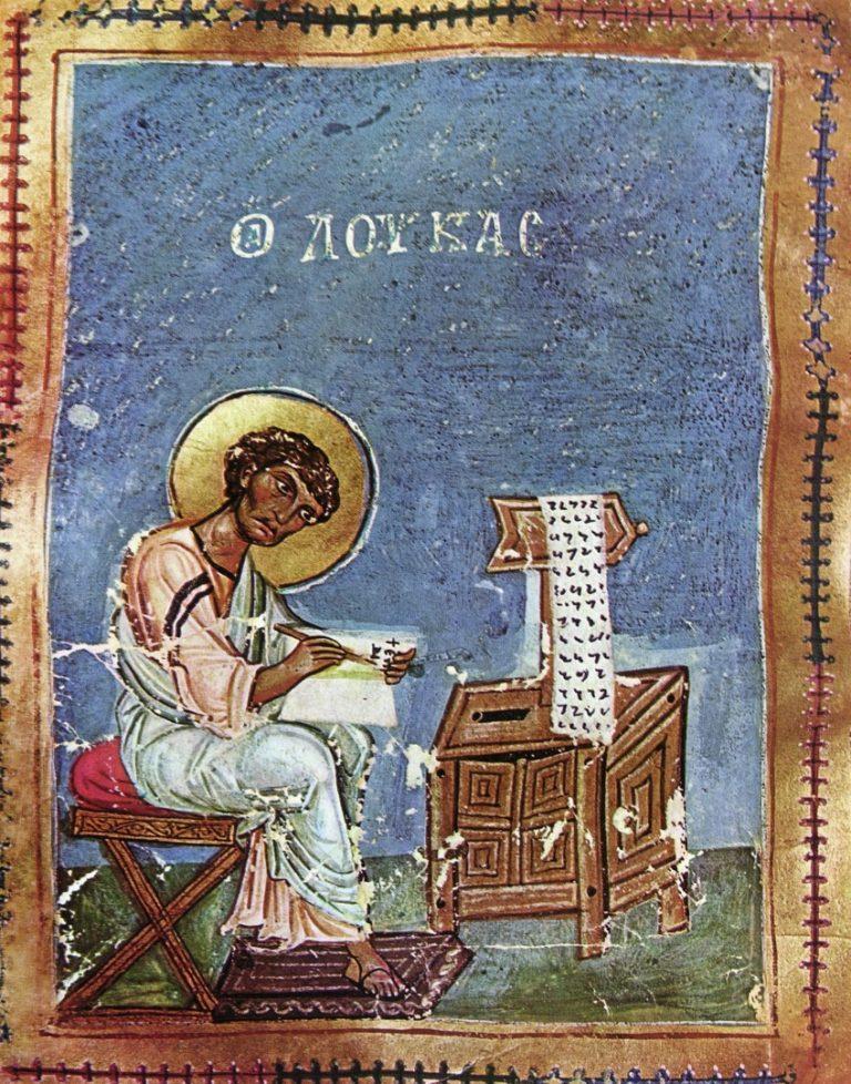 Евангелист Лука. XII в.