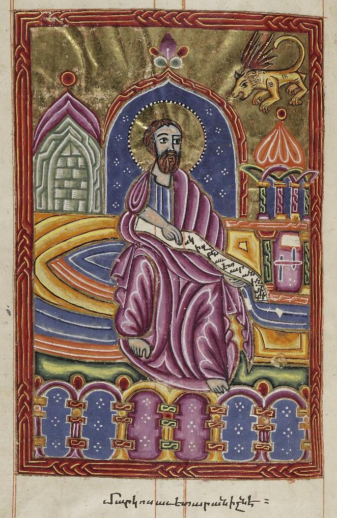 Евангелист Марк. 1609