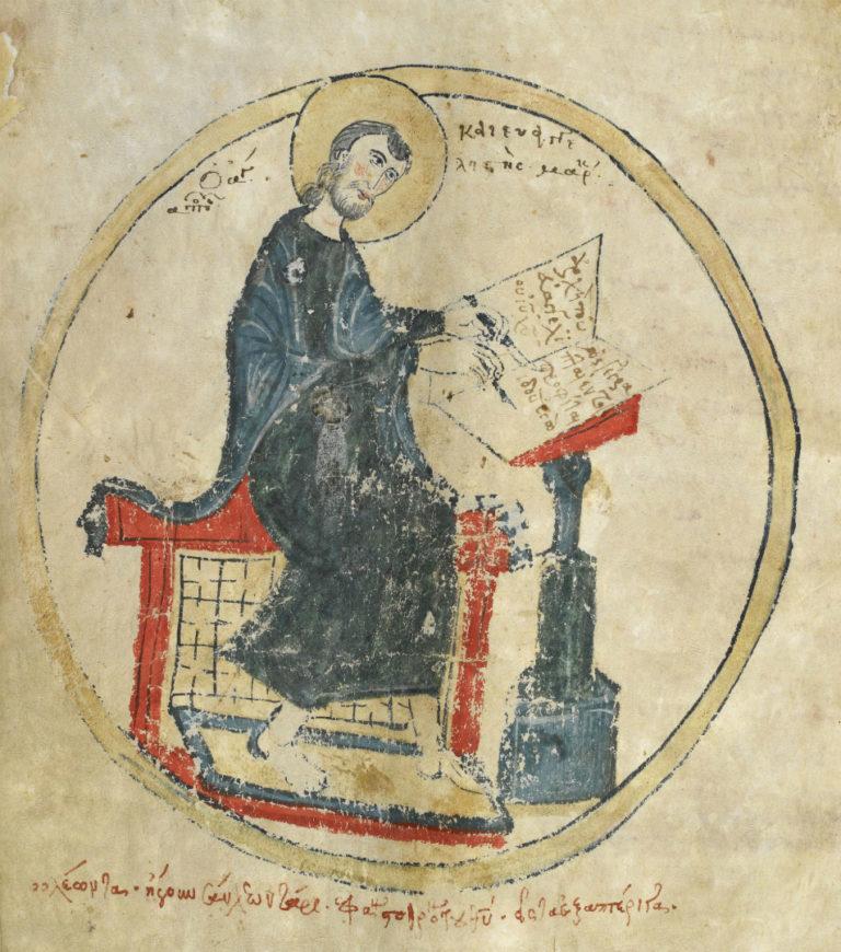 Евангелист Марк. Греция, XI в.