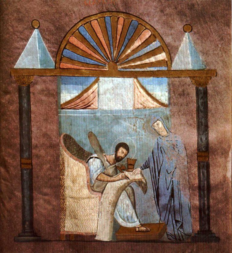 Евангелист Марк. I пол. VI в.
