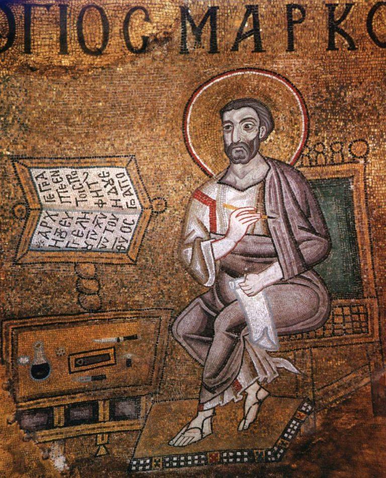 Евангелист Марк. XI в.
