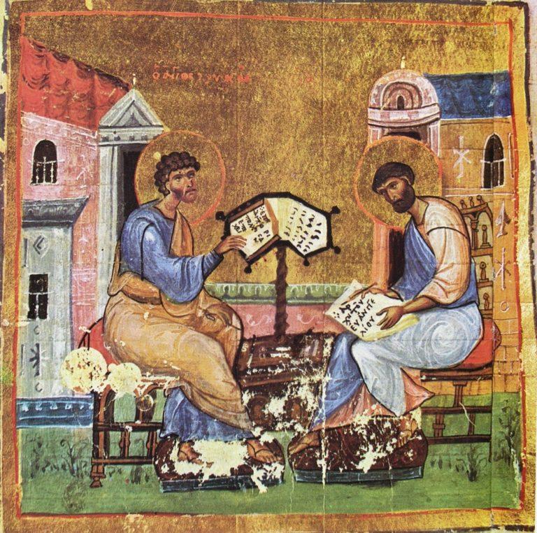 Евангелисты Марк и Лука. Византия, XII в.