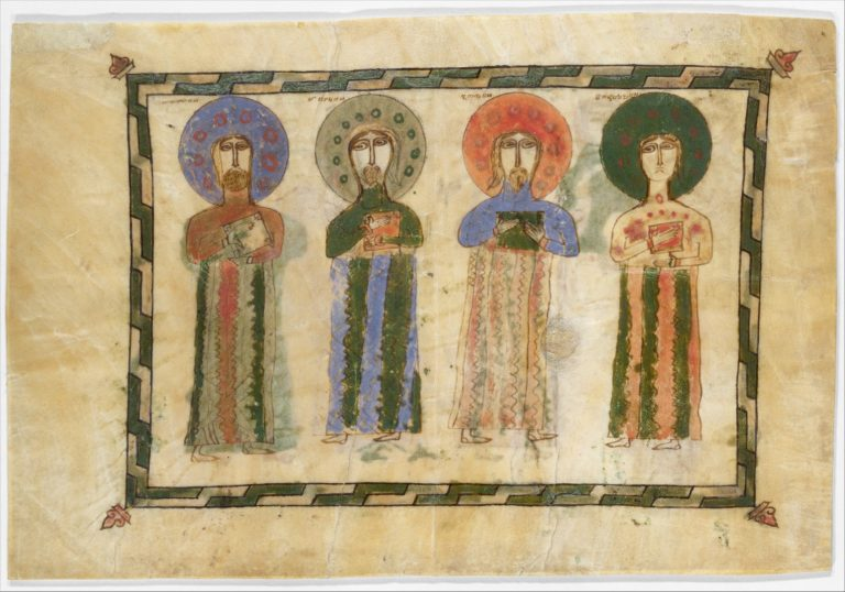 Евангелисты. Армения, 1290–1330