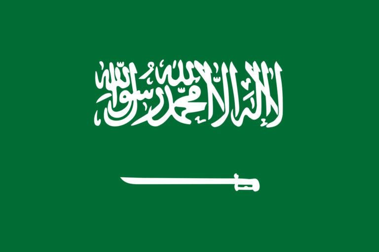 Флаг Королевства Саудовской Аравии с молитвенной формулой мусульманской веры: «Нет божества, кроме Бога, и Мухаммад посланник Бога»