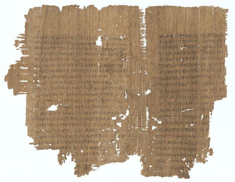 Фрагмент Деяний апостолов. Папирус 8. IV в.
