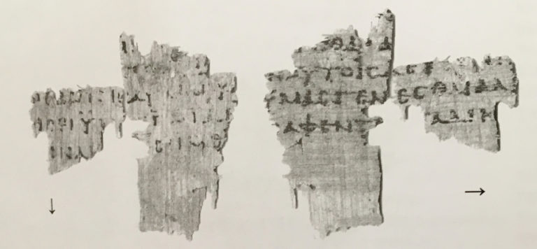 Фрагмент Евангелия от Марка. Оксиринхский папирус 5345. II–III вв.