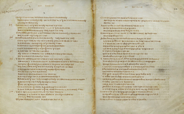 Фрагмент Евангелия от Матфея. Кодекс Безы. V в.