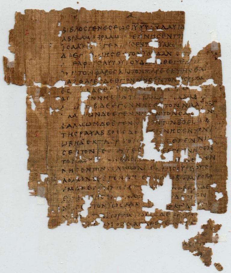 Фрагмент Евангелия от Матфея. Оксиринхский папирус. Ок. 250