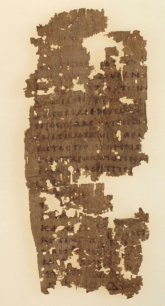 Фрагмент Послания к Римлянам. Оксиринхский папирус. Ок. 600