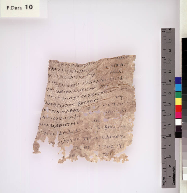 Фрагмент из Диатессарона, обнаруженный при раскопках в Дура-Европос. III в.