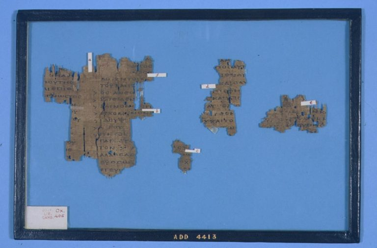 Фрагмент из сочинений св. Иринея Лионского, писавшего в т.ч. о ереси Василида. Ок. 200 г.