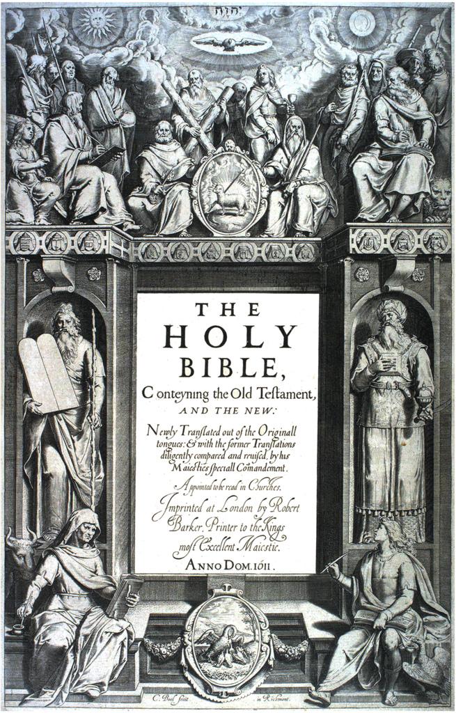 Фронтиспис Библии короля Иакова с изображением двенадцати апостолов. 1611
