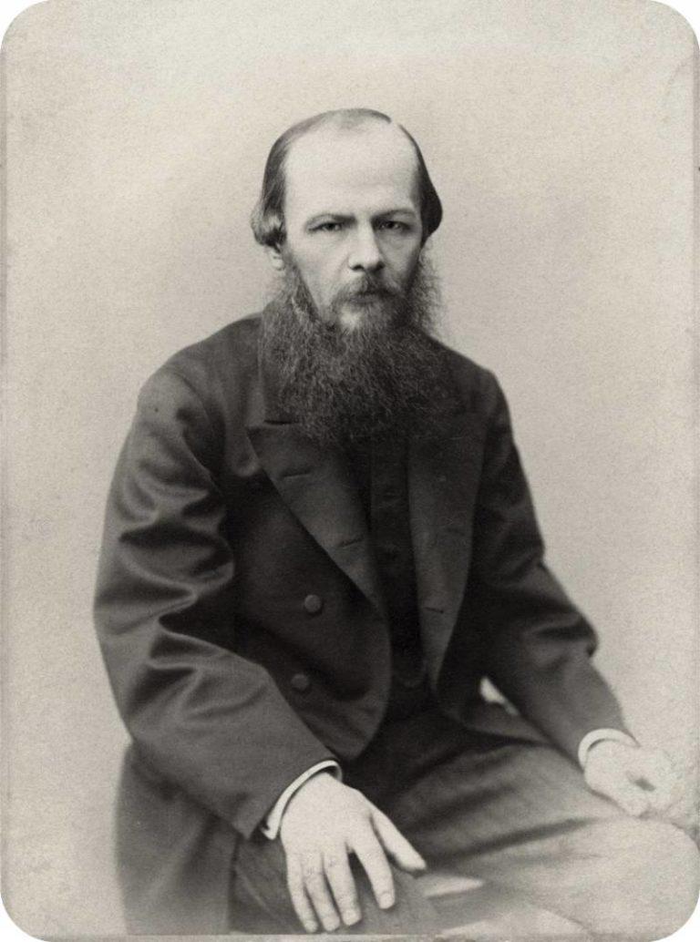 Фёдор Михайлович Достоевский. Фото 1872 г.