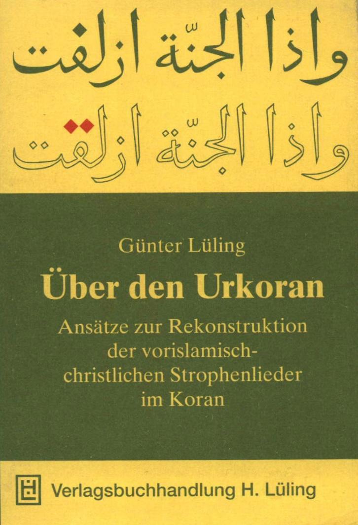 Г. Люлинг. Об Ур-Коране: попытки восстановления доисламских христианских строфических песен в Коране. 1993