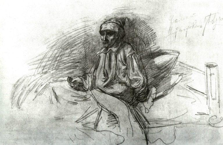 Гамлет Щигровского уезда. До 1880