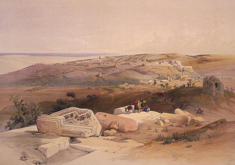 Газа. 1839