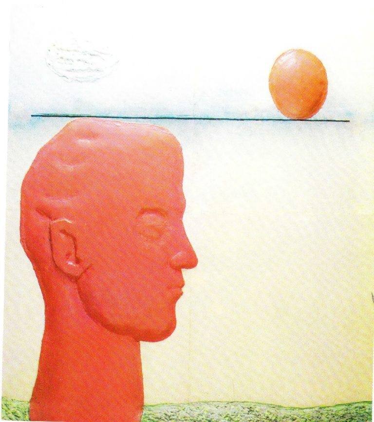Голова и шар. 1967