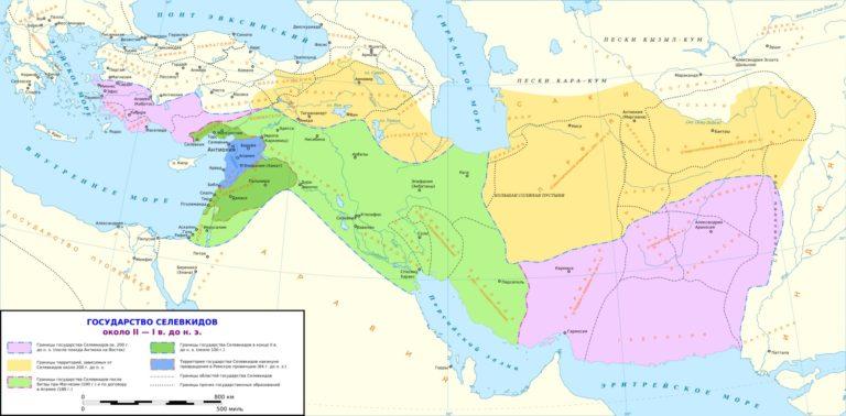 Государство Селевкидов и сопредельные государства во II—I вв. до н. э.