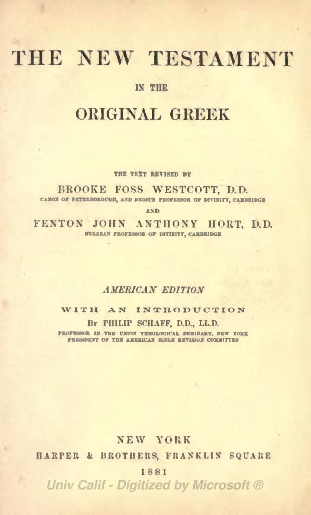 Греческий Новый Завет Весткотта и Хорта. Нью-Йорк, 1881